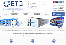 etg-group.kz